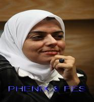 تمام محمد عبدالقادر الرياطي