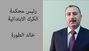 خالد أحمد علي الطـــــــــــــوره