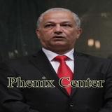 أحمد قاسم محمد الرقيبات