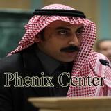 حمزه محمد ضيف الله اخو رشيده