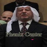 عبد المجيد محمد الأقطش