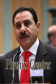 محمد فلاح فاضي العدوان العبادي