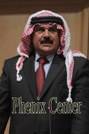 مفلح محمد مفلح الخزاعلة