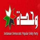 حزب الوحدة الشعبية الديمقراطي