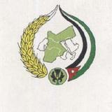 الحزب الوطني الدستوري