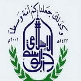 حزب الوسط الاسلامي
