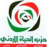 حزب الحياة الأردني