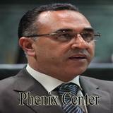 نايف عبد السلام مسلم الليمون