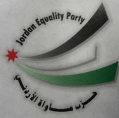 حزب مساواة الأردني