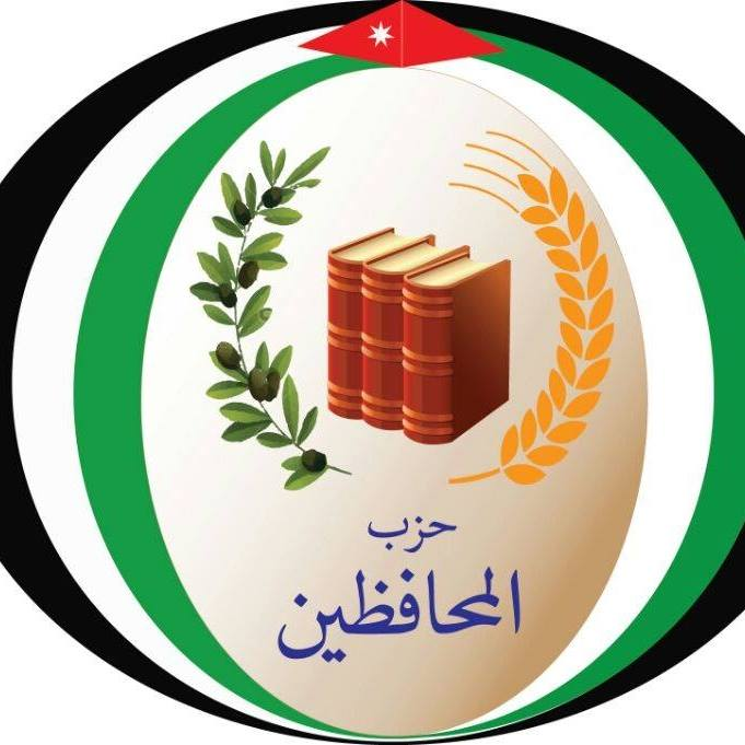 حزب المحافظين الأردن