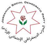 الحزب الديمقراطي الاجتماعي الأردني