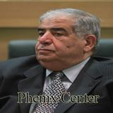 Amin Mahmoud