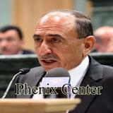 Eteiwi Jameel Eteiwi Al-Majali