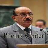 بدر محمود ابراهيم العسوفي الطورة