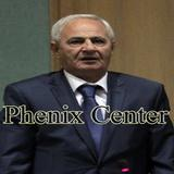 Dr. Rida Khalil Khoury Haddad