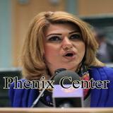 رولا احمد محمد الفرا