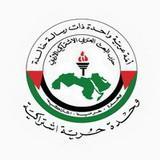 حزب البعث العربي الاشتراكي الاردني