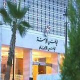 سامي علي محمد الخصاونة