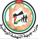 حزب جبهة النهضة الوطنية