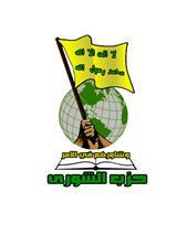 حزب الشورى الأردني